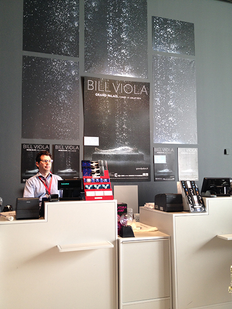 BillViola gift shop